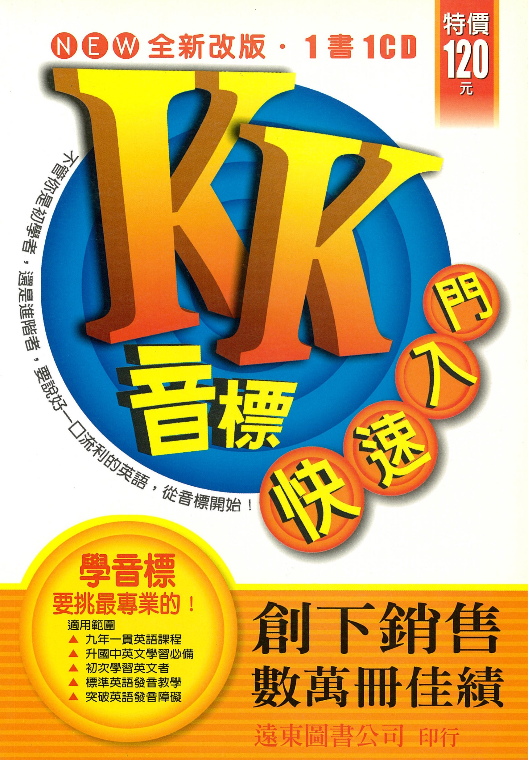 learning typescript 中文 版