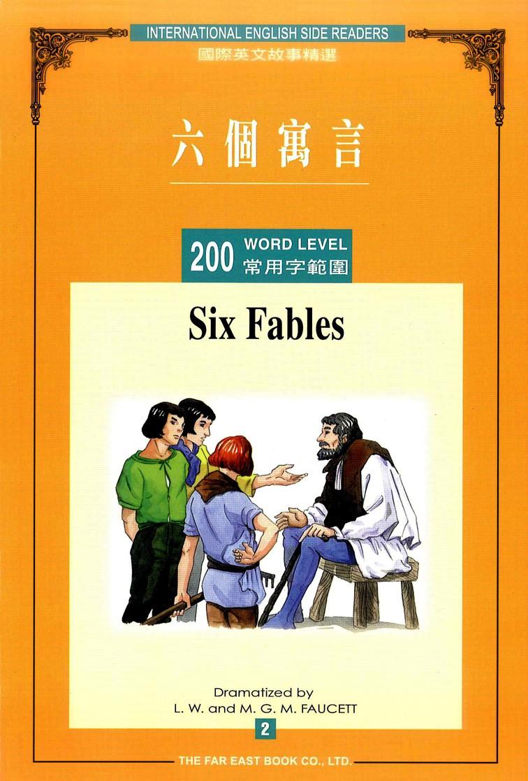 六個寓言(200常用字)(1書+1CD)