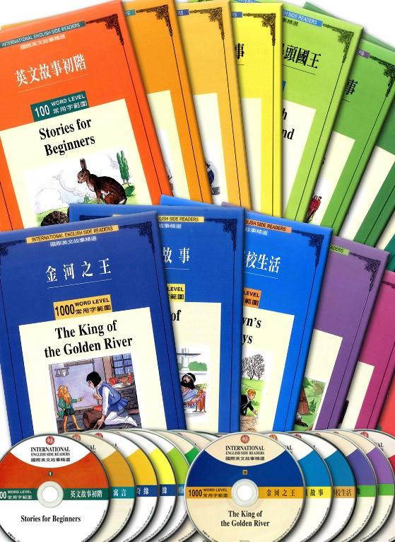 國際英文故事精選1-15 (全套15書+15CDs)