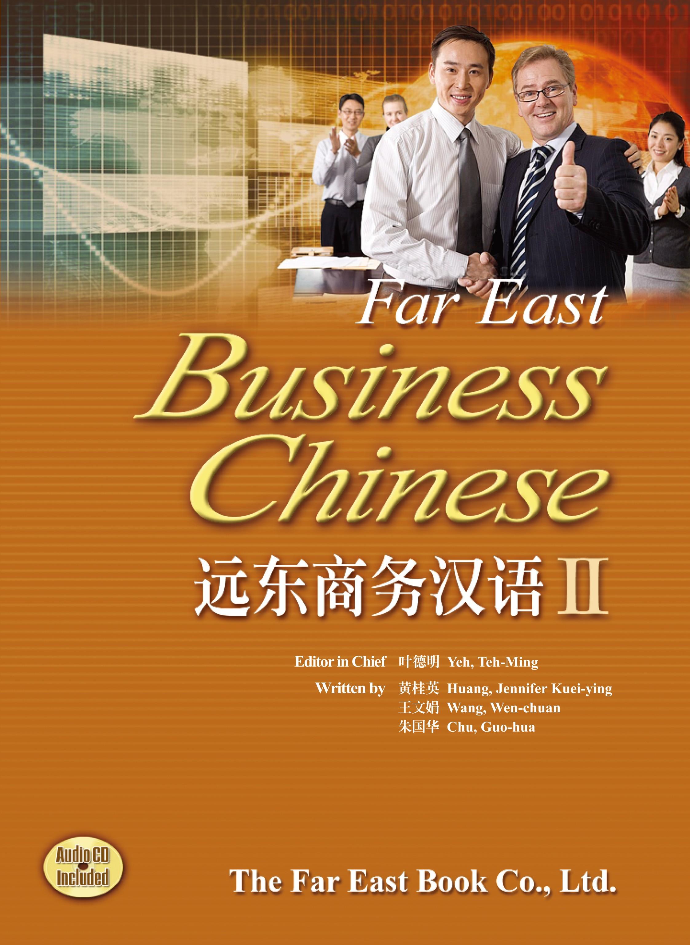 遠東商務漢語 II (簡體版)1書+1 CD