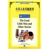 小善人及其他故事(400常用字)(1書+1CD)
