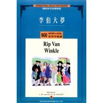 李伯大夢(900常用字)(1書+1CD)