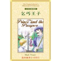 乞丐王子(1書+2CD)
