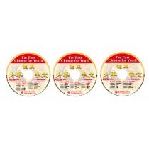 遠東少年中文(第一冊)(課本用CD 3片)