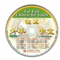 遠東少年中文(第二冊)(課本用CD 1片)
