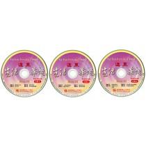 遠東生活華語(第三冊)(課本用CD 3片)