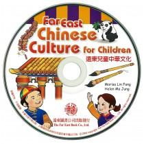 遠東兒童中華文化(第一冊)(課本用CD 1片)