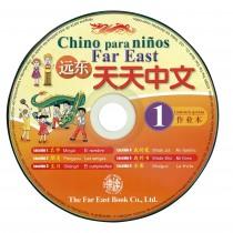 遠東天天中文(第一冊)(西語簡體版)(作業本用CD 1片)