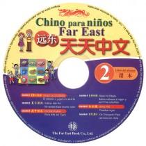 遠東天天中文(第二冊)(西語簡體版)(課本用CD 1片)