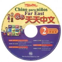 遠東天天中文(第二冊)(西語簡體版)(作業本用CD 1片)