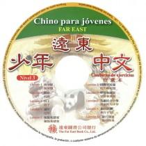 遠東少年中文(第三冊)(西語版)(作業本用CD 1片)