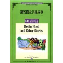 羅賓漢及其他故事(600常用字)(單書)