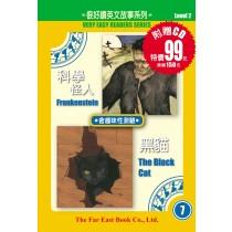 科學怪人‧黑貓(1書+1CD)