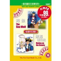 海狼‧叛艦喋血記(1書+1CD)