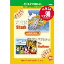 大白鯊‧五月花號(1書+1CD)