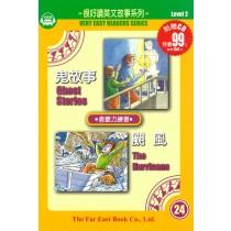鬼故事‧颶風(1書+1CD)