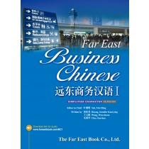 遠東商務漢語 I (簡體版)1書+1 CD