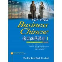 遠東商務漢語 I1書+1 CD