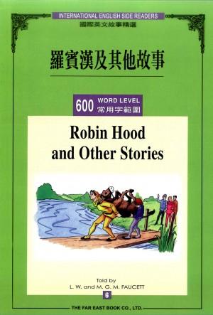 羅賓漢及其他故事(600常用字)(1書+1CD)