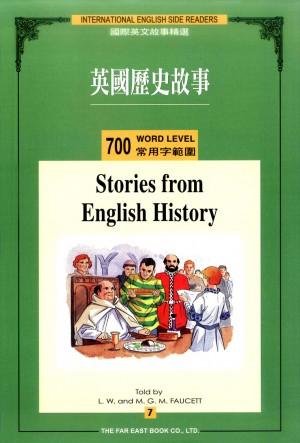 英國歷史故事(700常用字)(1書+1CD)