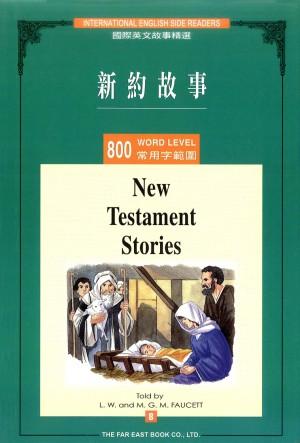 新約故事(800常用字)(1書+1CD)