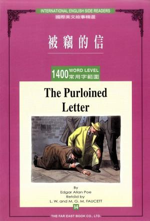 被竊的信(1,400常用字)(1書+1CD)