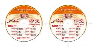 遠東少年中文(第一冊)(西語版)(課本用CD 2片)