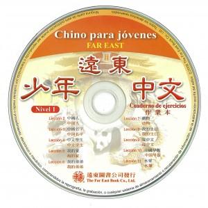 遠東少年中文(第一冊)(西語版)(作業本用CD 1片)