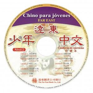 遠東少年中文(第二冊)(西語版)(作業本用CD 1片)