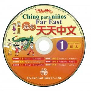 遠東天天中文(第一冊)(西語簡體版)(課本用CD 1片)