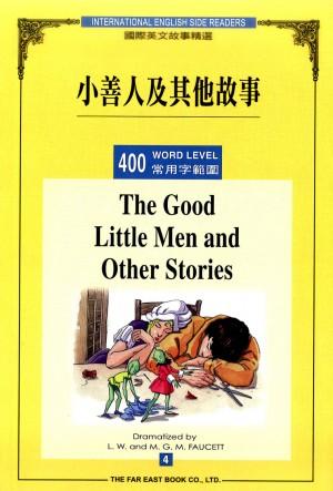 小善人及其他故事(400常用字)(單書)