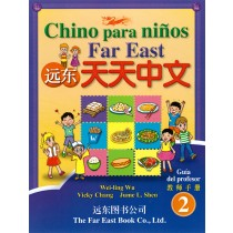 Far East Everyday Chinese for Children Level 2 (Spanish Version)(Simplified Character)Teacher&'s Guide