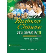 Far East Business Chinese (III) (Traditional Character) (Downloadable Audio Files Included)